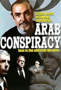 Image of Arab Conspiracy