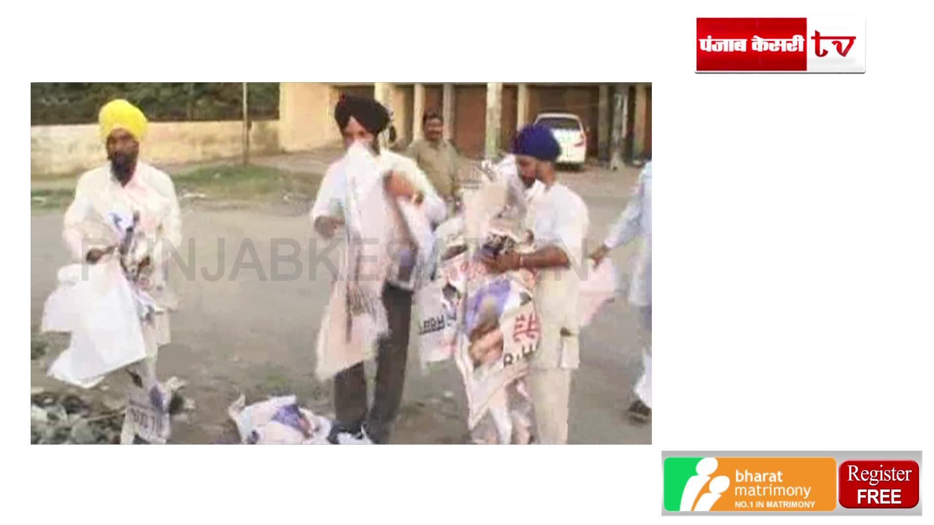 Image of केजरीवाल के दौरे से पहले वर्करों ने दिए इस्तीफे, दफ्तर को लगाया ताला