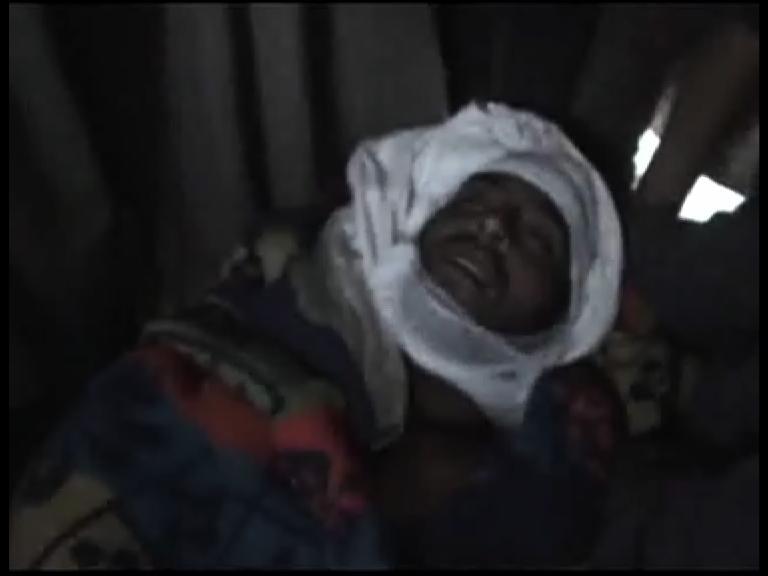 Image of  5 दिनों से लापता युवक का गोलियों से छलनी मिला शव