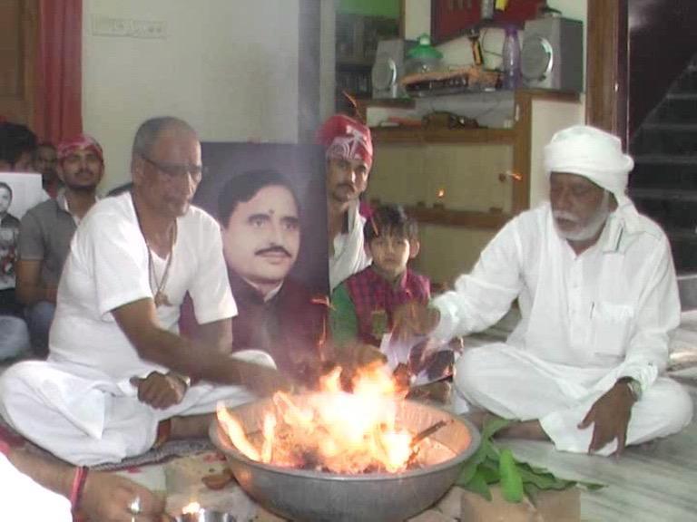 Image of सपा नेता ने पार्टी में कलह खत्म करने के लिए कराया बुद्धि-शुद्धि यज्ञ