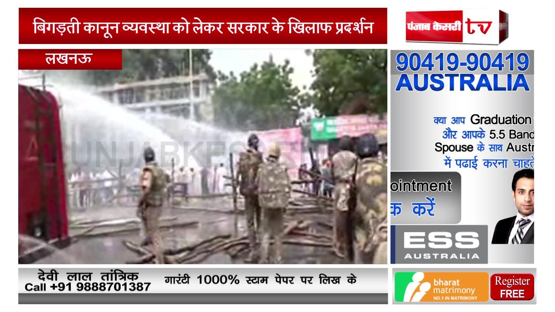 विधानसभा पर बीजेपी का प्रदर्शन, पुलिस ने जमकर बरसाई लाठियां