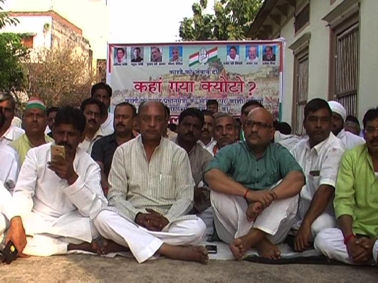 Image of कांग्रेस कार्यकर्ताओं ने किया पीएम मोदी के खिलाफ सत्याग्रह