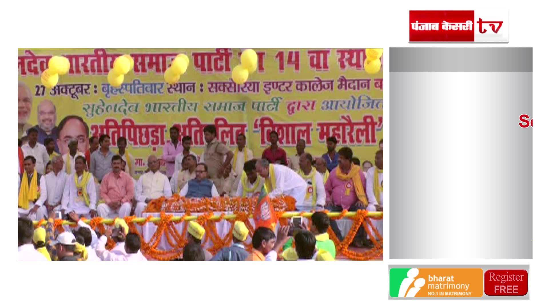 Image of लोहिया के समाजवाद से भटक चुकी है सपा: महेंद्र नाथ पांडेय