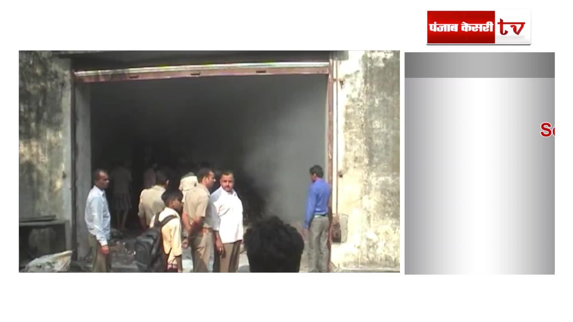 Image of पटाखों के गोदाम में लगी भीषण आग