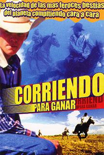 Image of Corriendo para Ganar