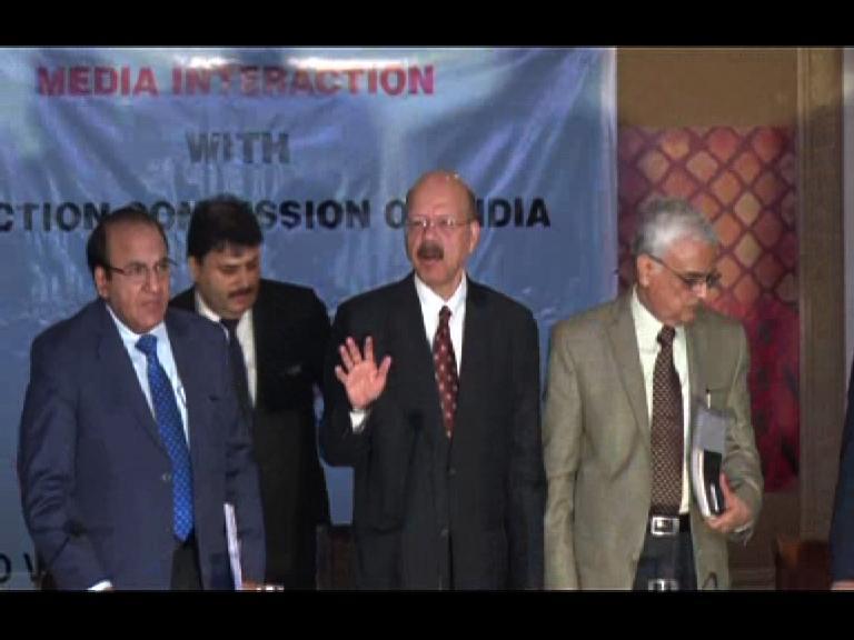 Image of चुनाव आयोग के आगे कांग्रेस ने उठाया अहम मुद्दा !