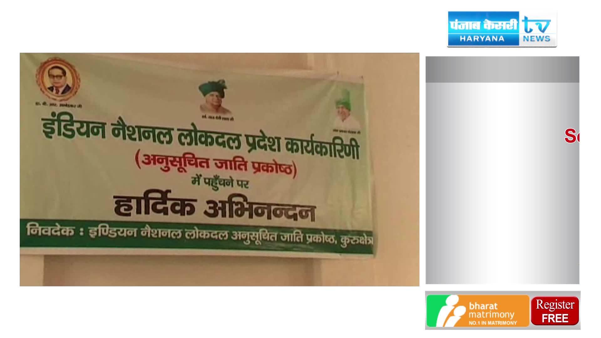 Image of इनेलो एससी सेल 11 दिसंबर को मनाएगी महर्षि बाल्मीकि जयंती