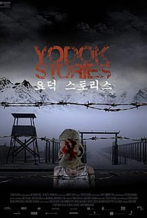 Image of Yodok Stories