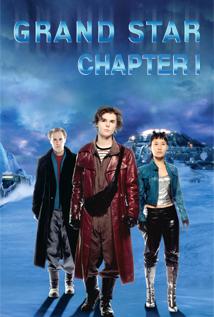 Image of Season 1 Episode 1 Chapter I