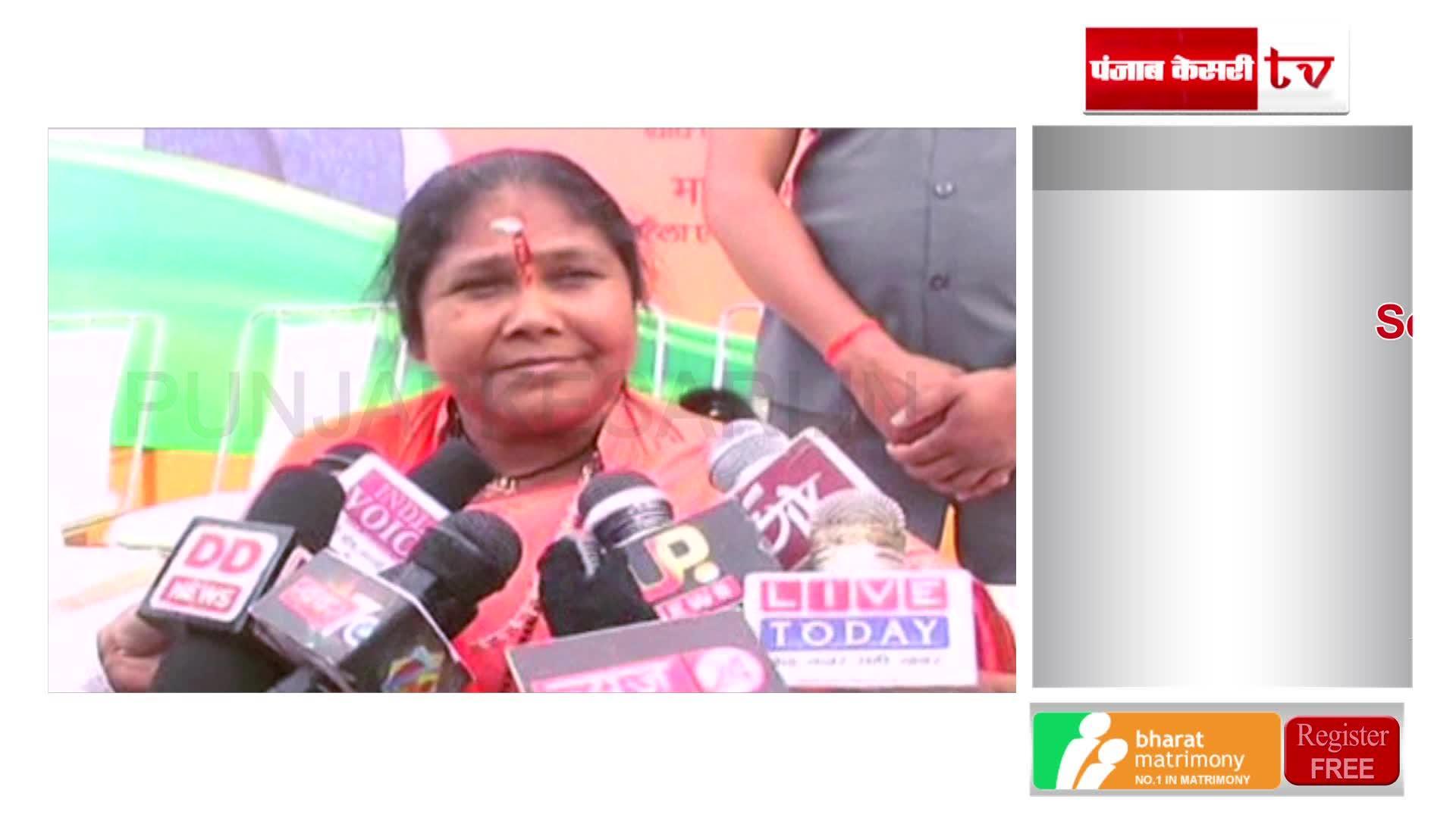 Image of साध्वी निरंजन ज्योति ने साधा सपा पर निशाना