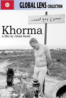 Image of Khorma