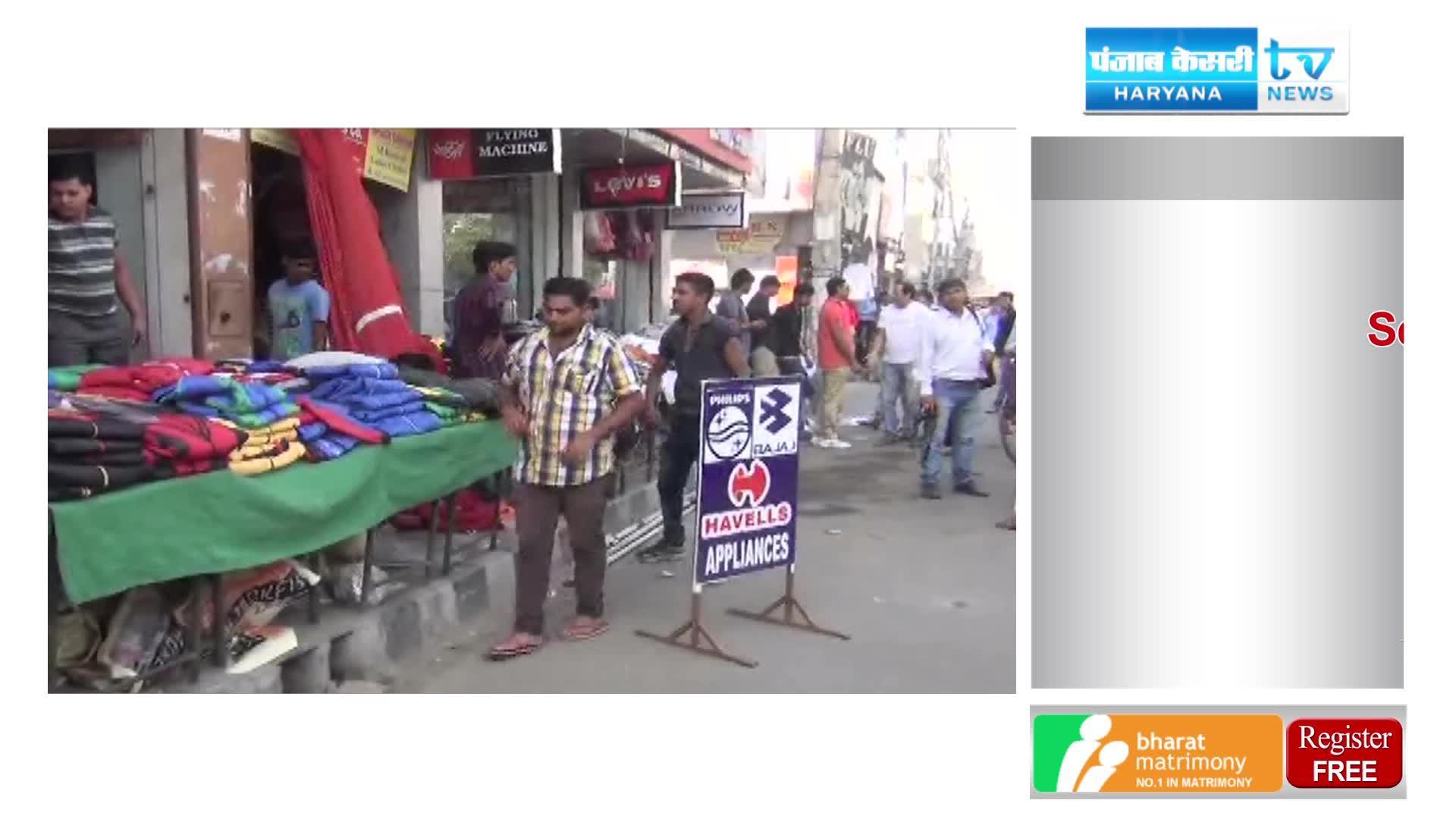 Image of दिवाली पर प्रशासन ने हटाया अतिक्रमण, दुकानदारों ने लगाया जाम