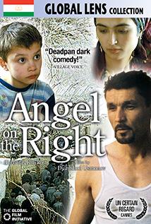 Image of Angel on the Right (Farishtay Kitfi Rost)