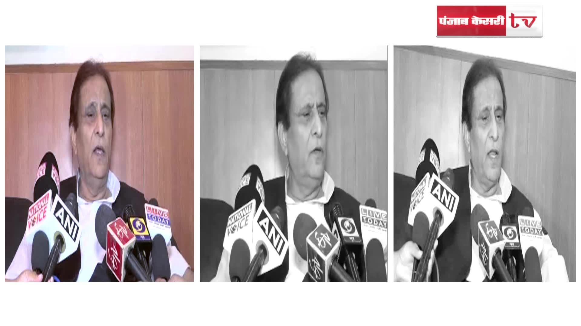 Image of पीएम मोदी को सभी धर्मों का नारा बोलना चाहिए- आज़म खान