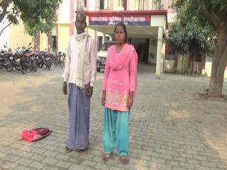 Image of नाबालिग लड़की को झांसा देखर घर से भगाकर बेचा