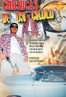 Image of Cronicas de un Cholo