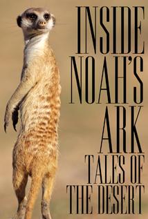 Image of Inside Noah's Ark: Tales of the Desert