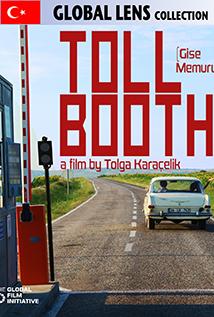 Image of Toll Booth (Gise Memuru)