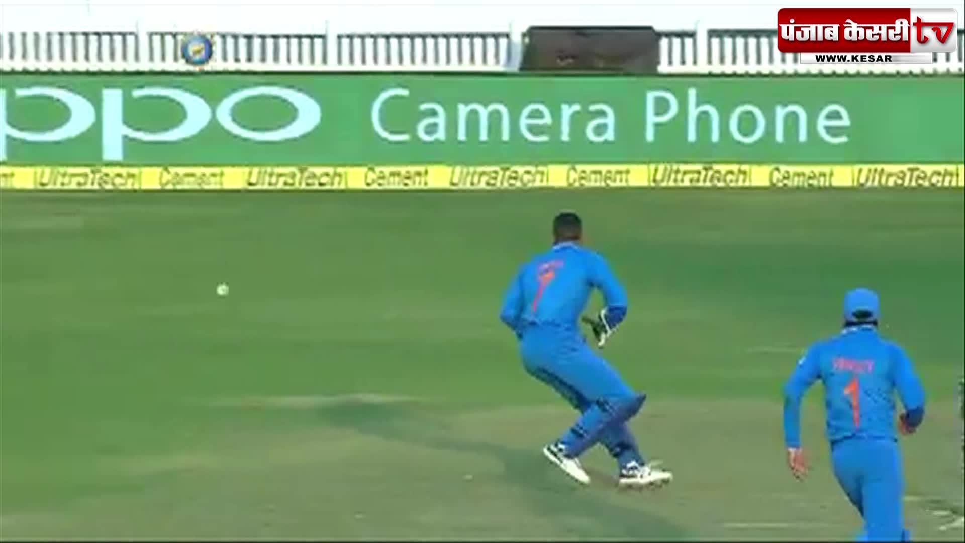 Image of विकेट के पीछे धोनी का कमाल देख सभी खिलाड़ी रह गए हैरान