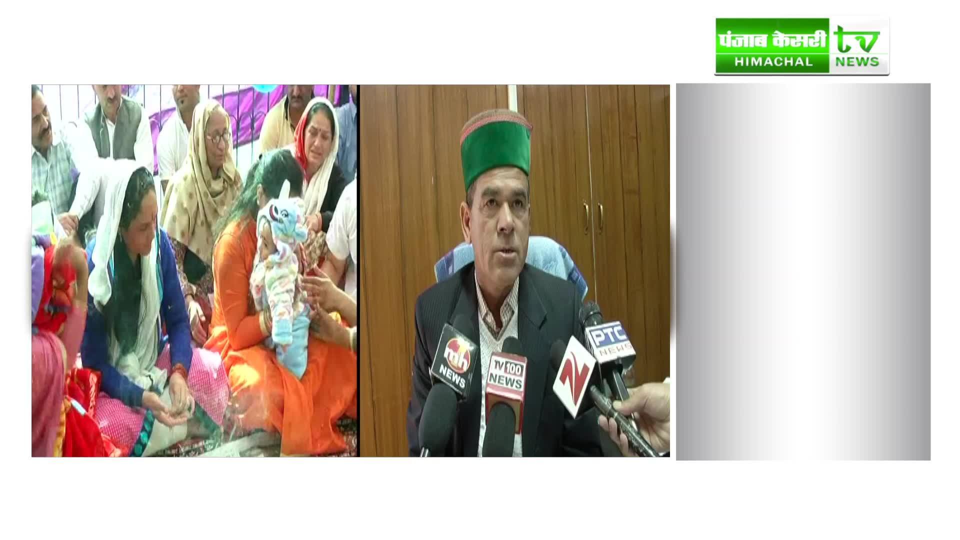 Image of शिमला बच्चा बदली केस, पुलिस ने किए दो गिरफ्तार